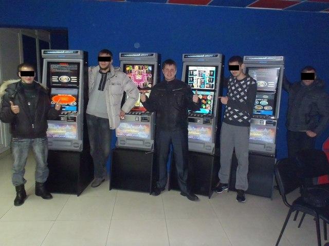 Игровые автоматы ву