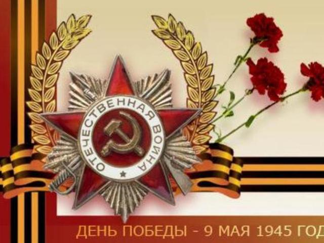 Поздравление всех форумчан с праздником - Страница 2 60023